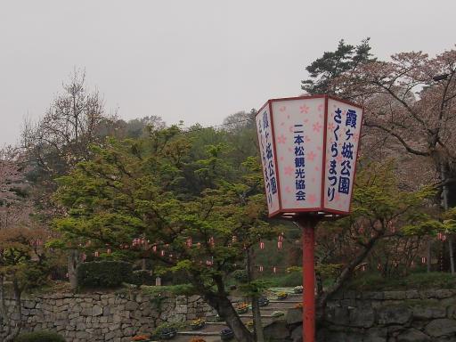 20150419・福島7-02