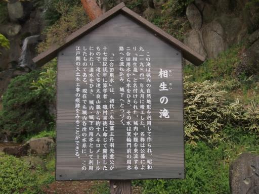 20150419・福島7-13・中