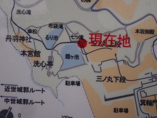 20150419・福島7-21・中