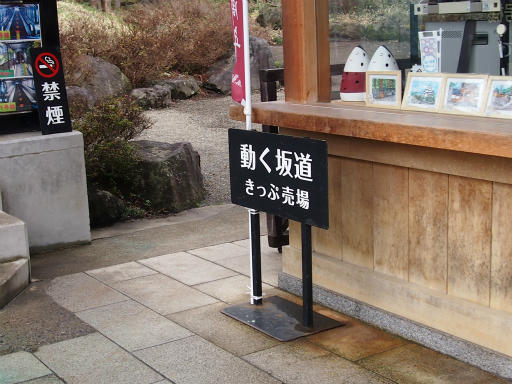 20150419・福島8-05