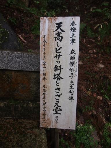 20150419・福島8-26・中