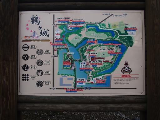 20150419・福島9-02・大