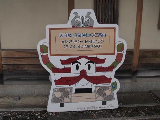 20150419・福島9-01