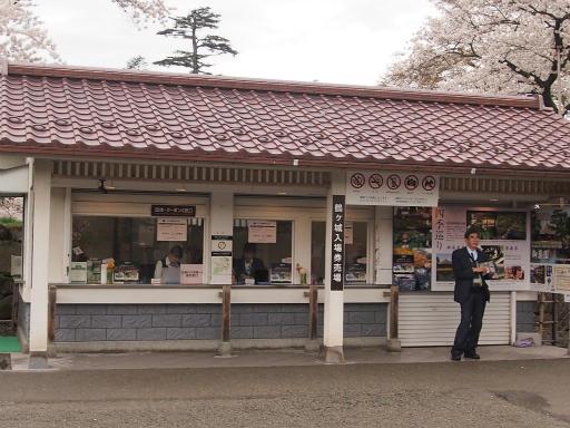 20150419・福島9-15