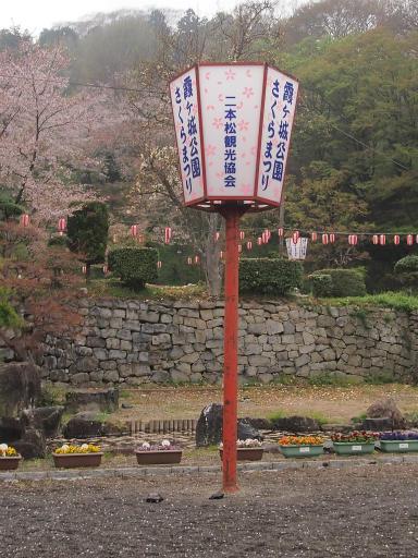 20150419・福島カメ09