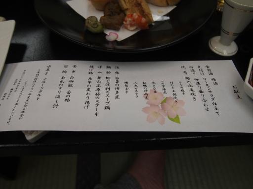 20150419・福島ビミョー02・大
