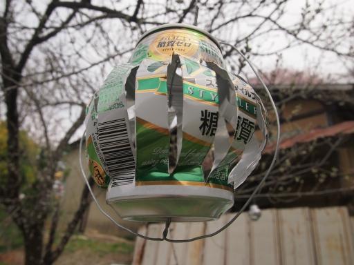 20150419・福島ネオン01・地蔵桜