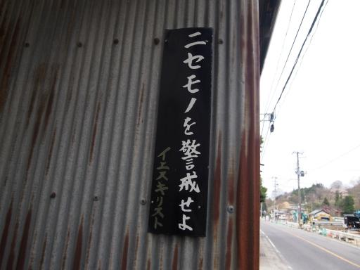 20150419・福島ネオン11