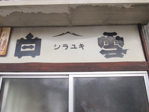 20150419・福島ネオン09