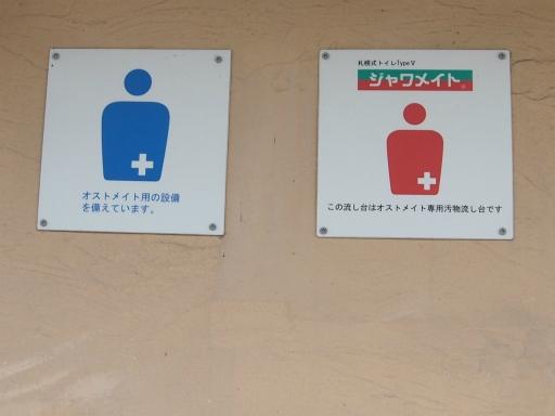 20150419・福島ネオン08・三春町