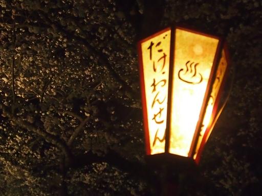 20150419・福島ネオン17