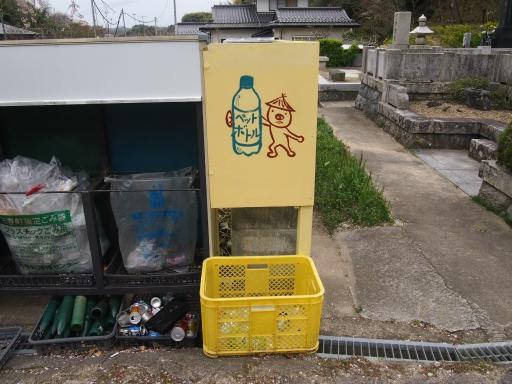 20150419・福島ネオン14(福聚寺)