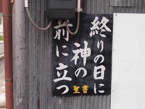 20150419・福島ネオン13