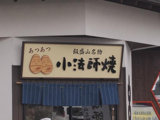 20150419・福島ネオン23
