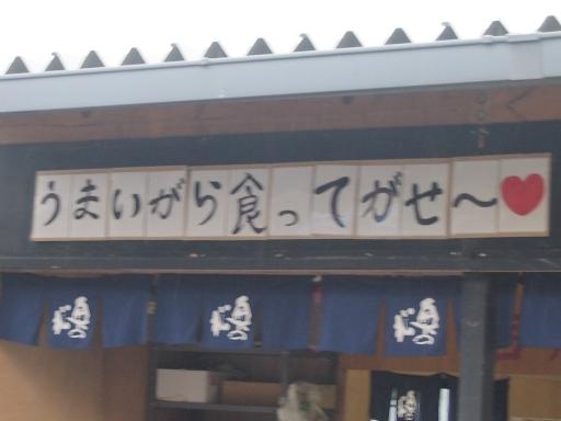 20150419・福島ネオン20