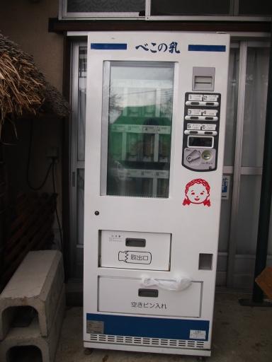 20150419・福島ネオン28