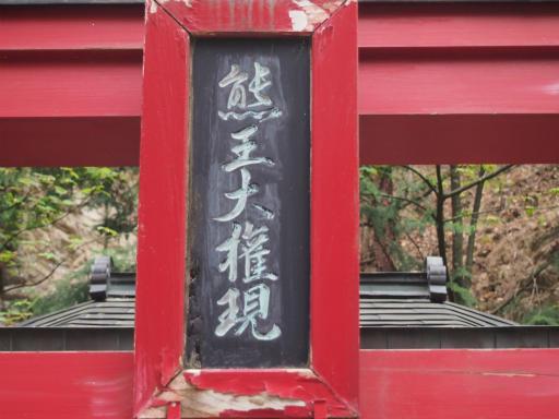 20150503・秩父山梨2-16