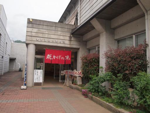 20150503・秩父山梨3-01