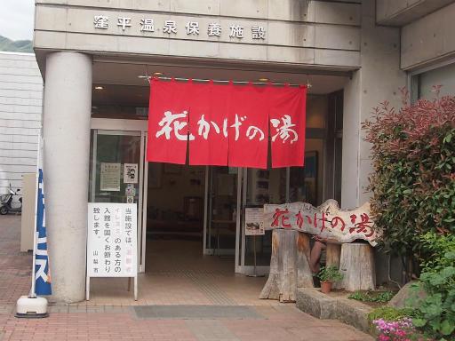 20150503・秩父山梨3-08
