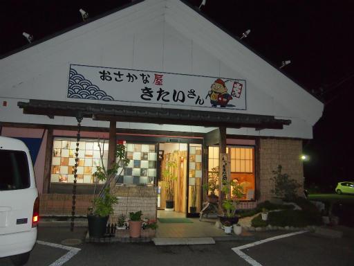 20150503・秩父山梨3-18
