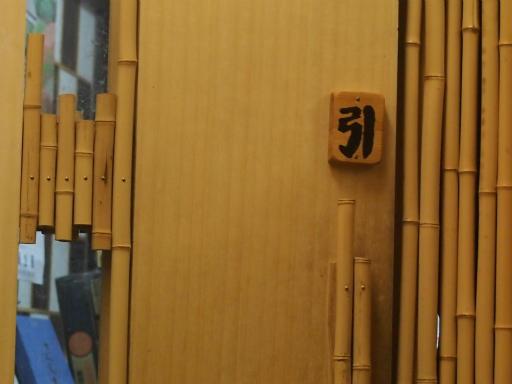 20150503・秩父山梨3-23