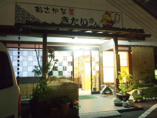 20150503・秩父山梨3-30
