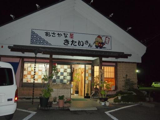 20150503・秩父山梨ネオン4