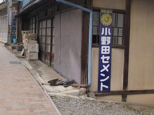 20150503・秩父山梨ネオン1