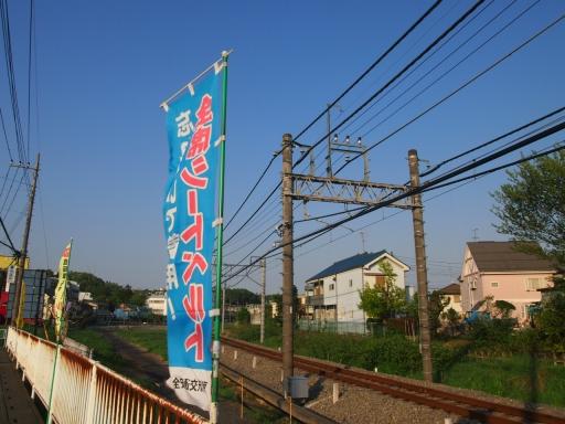20150426・散歩鉄14