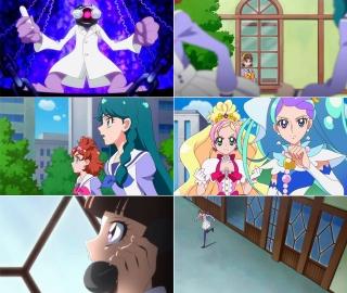 princess_05_09.jpg