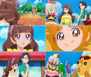 princess_12_06.jpg