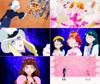 princess_12_09.jpg