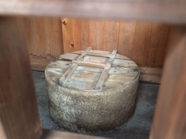 空海産湯の井戸
