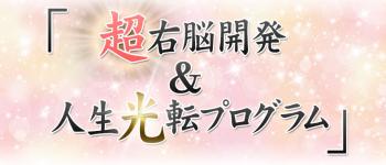 SnapCrab_NoName_2014-12-22_13-1-52_No-00.png