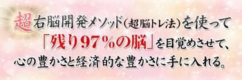 SnapCrab_NoName_2014-12-22_13-2-27_No-00.png