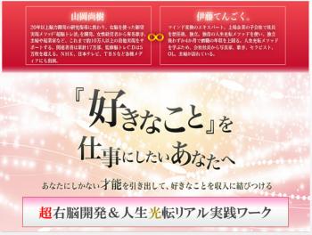 SnapCrab_NoName_2015-1-18_15-55-18_No-00.png