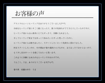 kyaku_01.png