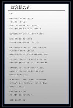 kyaku_02.png