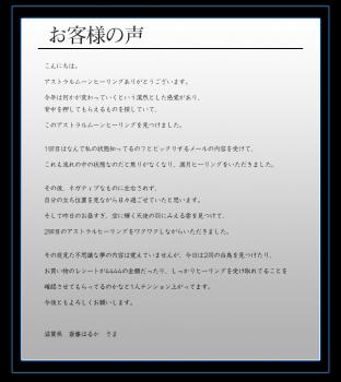 kyaku_04.png