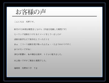 kyaku_05.png