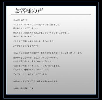 kyaku_06.png