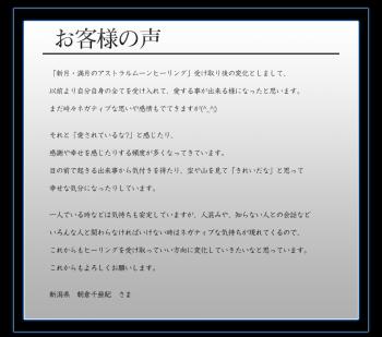 kyaku_07.png