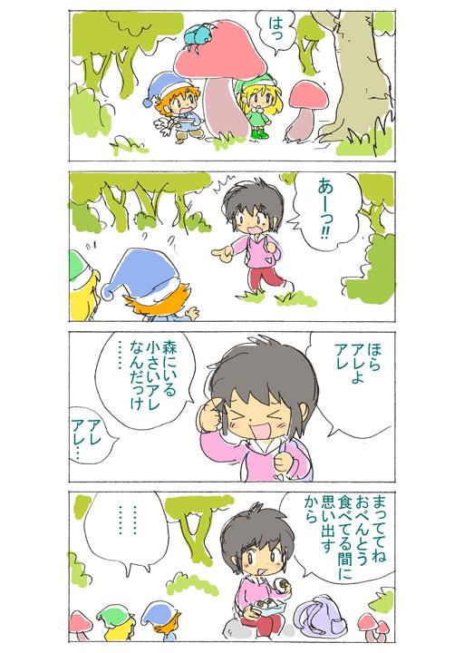 forest03.jpg