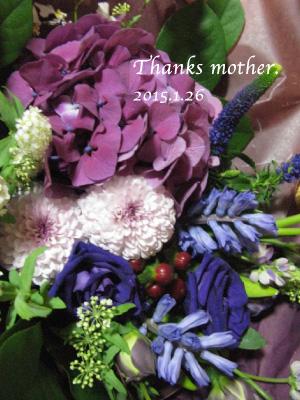 150205-flower.jpg