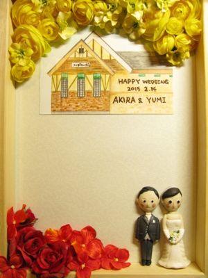 150214-wedding1.jpg