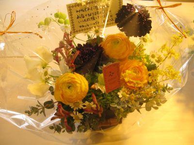 150405-flower2.jpg