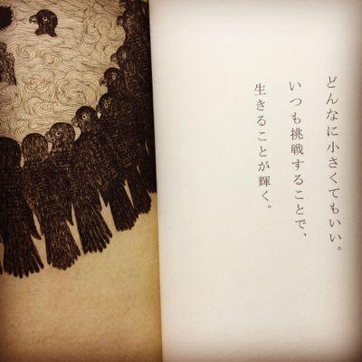 150104-永井一正