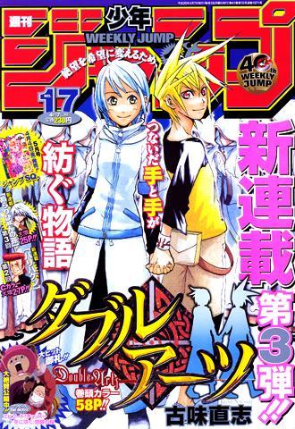 cover17_p.jpg