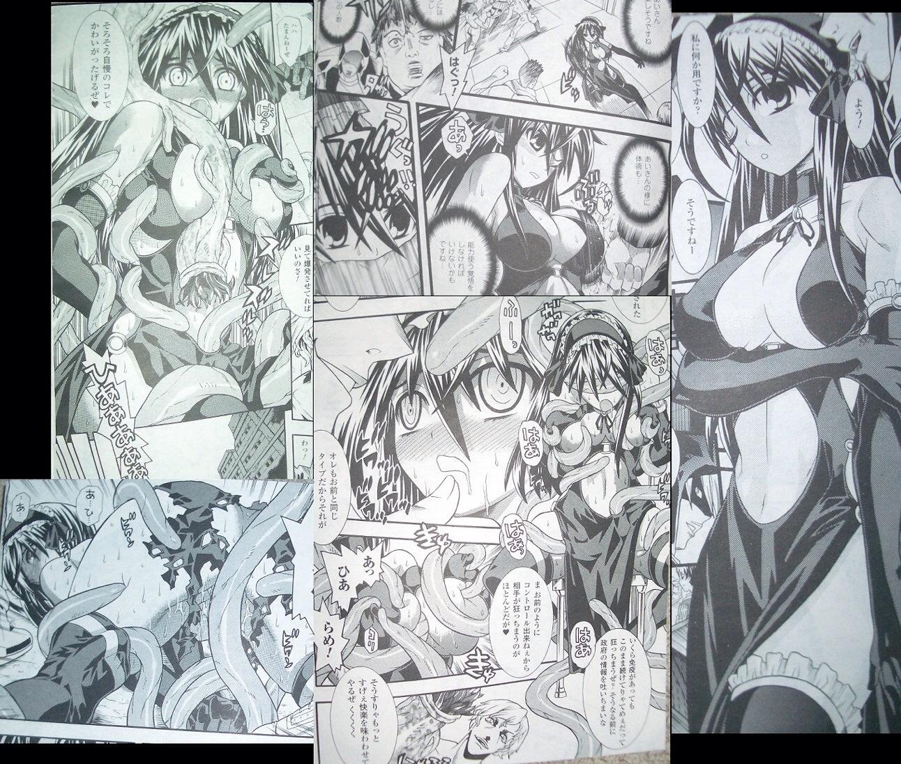 【非18禁】一般誌のエロ漫画スレ2 [転載禁止]©bbspink.com->画像>544枚