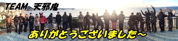 たぼ吉さん撮影
